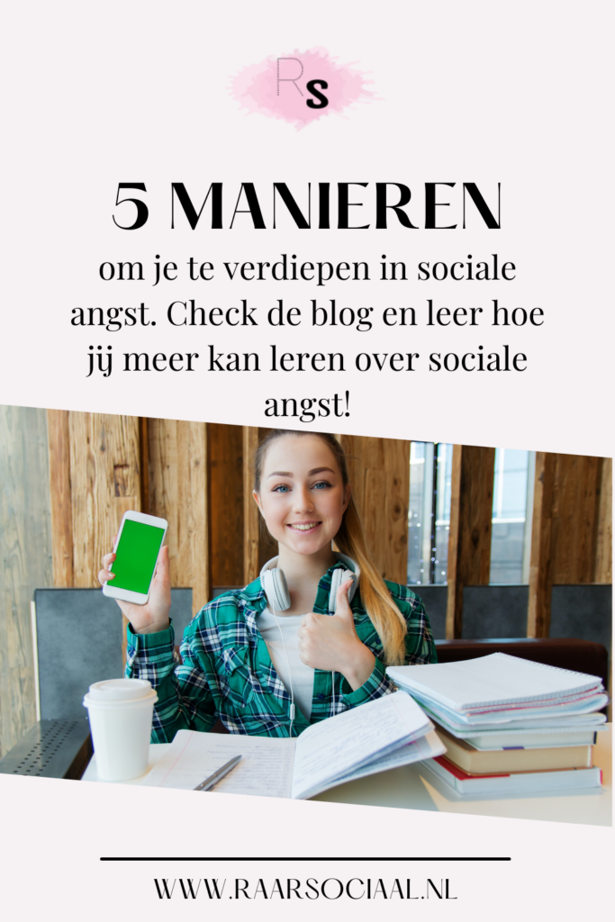 5 manieren om je te verdiepen in sociale angst